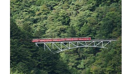 南アルプスあぷとライン 渓谷を行く絶景鉄道の旅(2日間1名様)