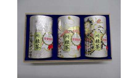 品評会受賞茶