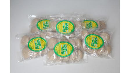 玄米100%のお餅!もち玄健(入金期限:H31.2.28)